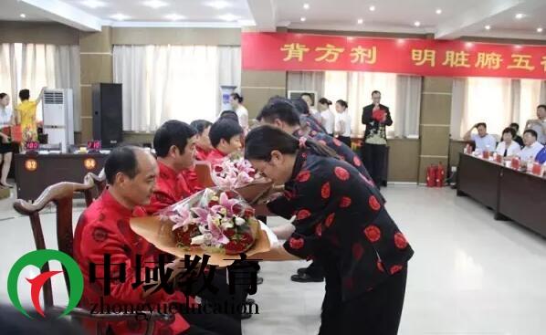中医师承|中医师承培训班|中医师承招生